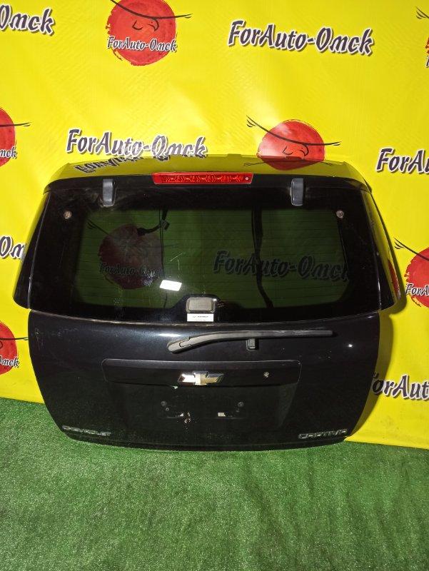 Дверь 5-я Chevrolet Captiva C140 LE9 2013 (б/у)