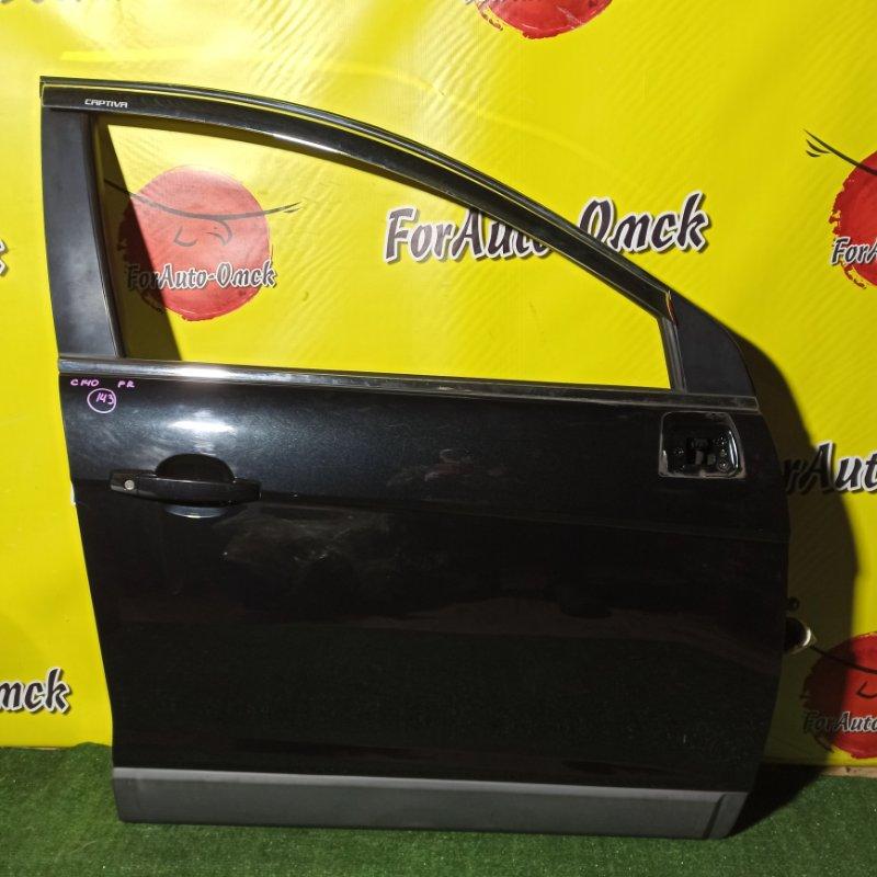 Дверь Chevrolet Captiva С140 LE9 2013 передняя правая (б/у)