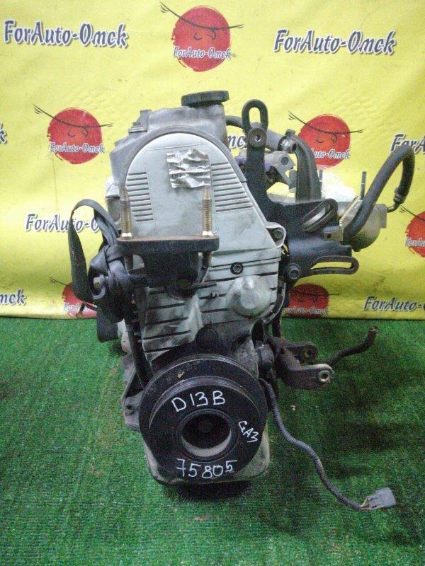 Двигатель Honda Civic EK2 D13B (б/у)