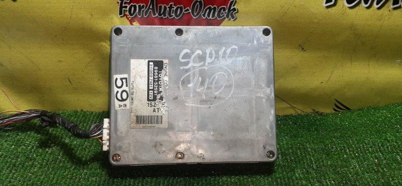 Блок управления efi Toyota Vitz SCP10 1SZ-FE 2000 (б/у)