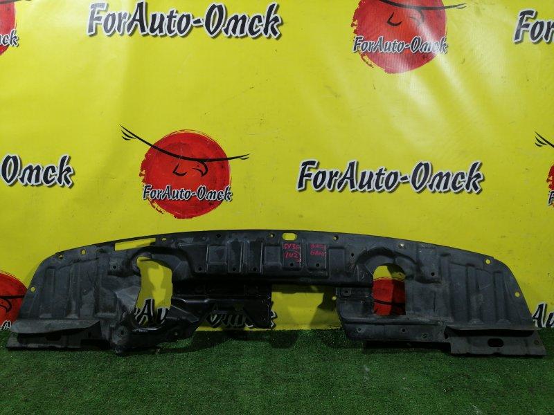 Защита бампера Mitsubishi Galant Fortis CY3A 4B10 2010 передняя (б/у)
