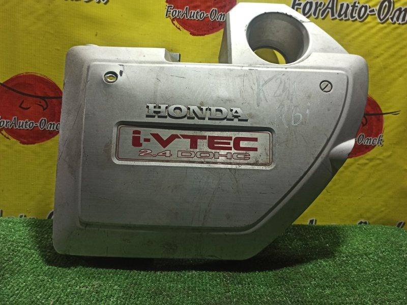 Крышка двс декоративная Honda Odissey RB1 K24A (б/у)