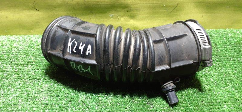 Гофра воздушного фильтра Honda Odyssey RB1 K24A (б/у)