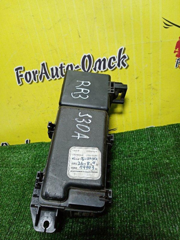 Блок предохранителей под капот Honda Elysion RR3 J30A (б/у)