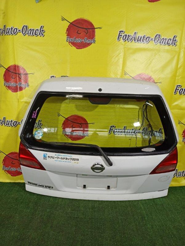 Дверь 5-я Nissan Wingroad WFNY11 (б/у)