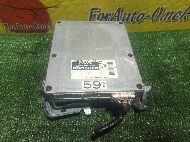Блок управления efi Toyota Vitz SCP10 1SZ-FE (б/у)