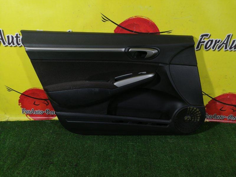 Обшивка дверей Honda Civic FD1 R18A 2005 передняя левая (б/у)