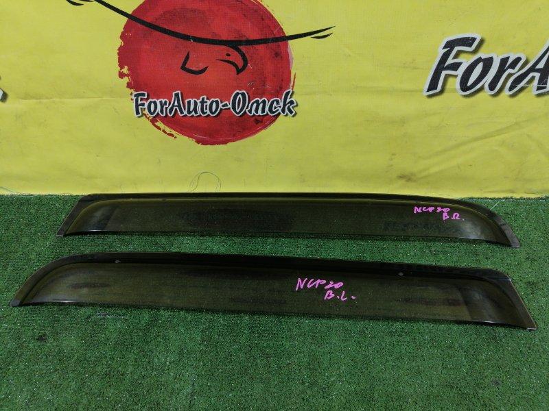 Ветровик Toyota Funcargo NCP20 задний (б/у)