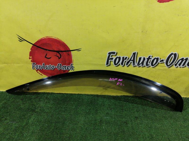 Ветровик Toyota Funcargo NCP20 передний левый (б/у)