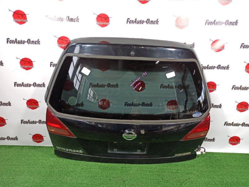 Дверь 5-я Nissan Wingroad WHNY11 QG18-DE 2003 (б/у)