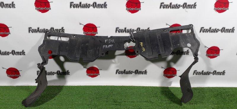 Защита двс Honda Civic FD2 K20A 2007 передняя (б/у)