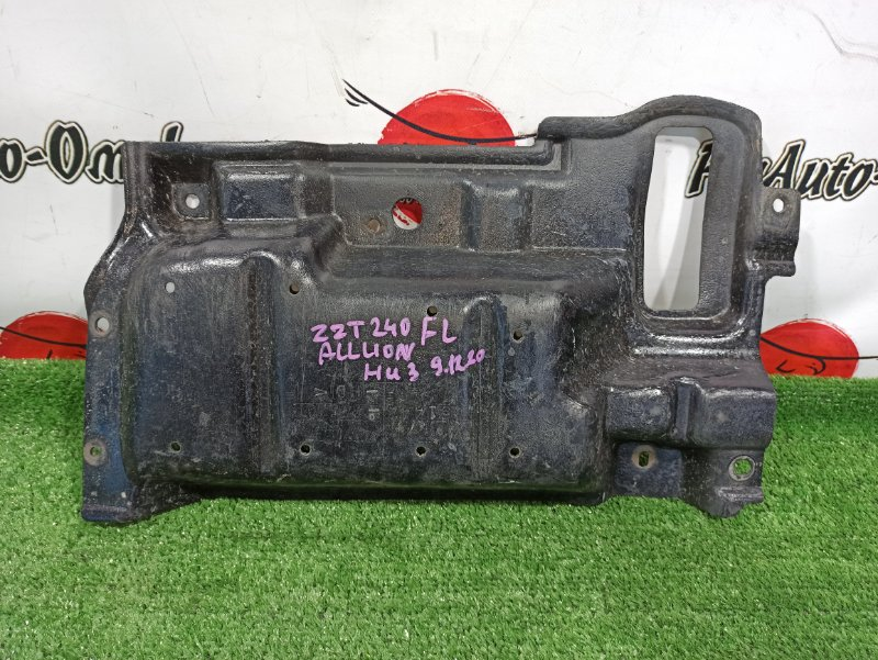 Защита двс Toyota Allion ACT10 передняя левая (б/у)
