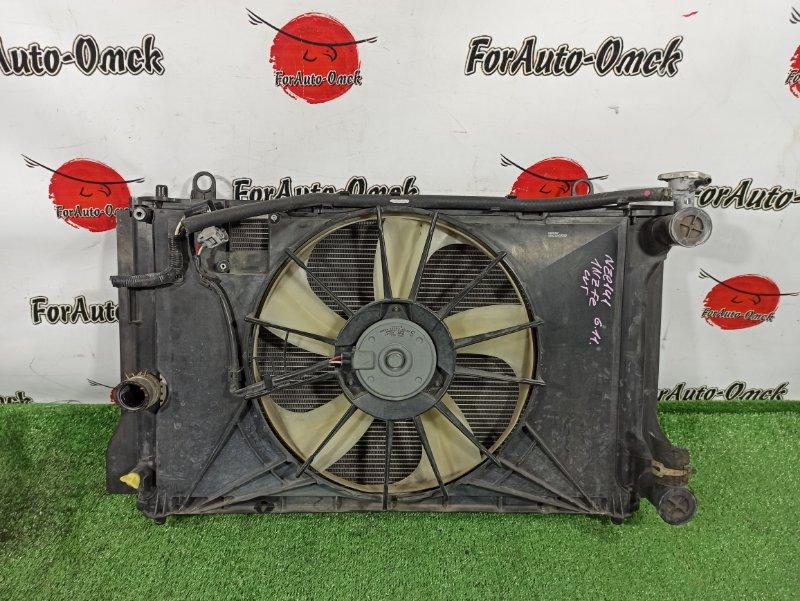 Радиатор двс Toyota Corolla Axio NZE141 1NZ-FE (б/у)