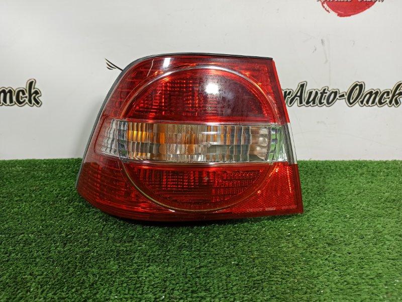 Стоп-сигнал Toyota Vista ZZV50 1ZZ-FE 2000 левый (б/у)
