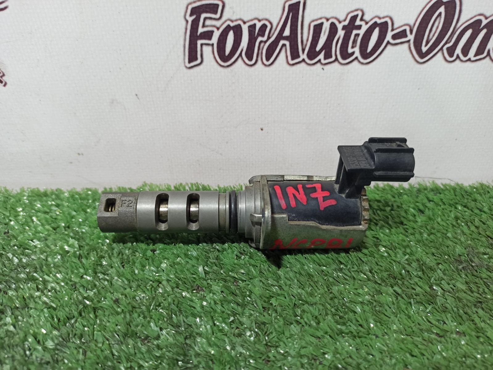 Клапан vvti Toyota Sienta NCP81 1NZ-FE (б/у)
