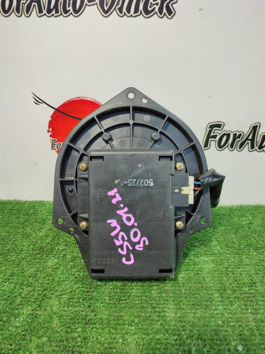 Мотор печки Mitsubishi Lancer CS5W (б/у)