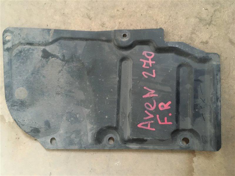 Защита двигателя Toyota Avensis ZRT271 1ZR-FAE 2009 передняя правая нижняя (б/у)