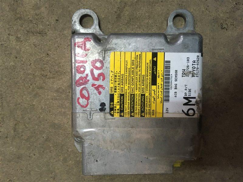 Блок управления аирбаг Toyota Corolla NRE150 1ZRFE 2008 (б/у)