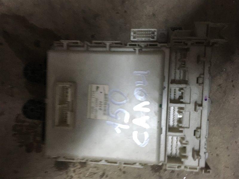 Блок предохранителей Toyota Corolla NRE150 1ZRFE 2008 (б/у)