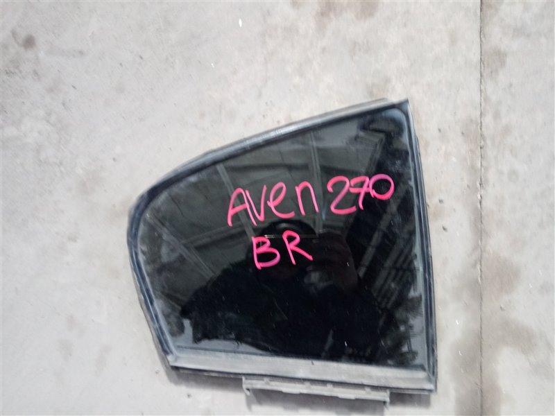 Форточка двери Toyota Avensis ZRT271 1ZR-FAE 2009 задняя правая (б/у)