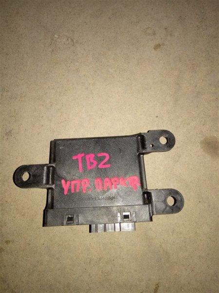Блок управления парктроником Chevrolet Trailblazer 31UX LY7 2012 (б/у)