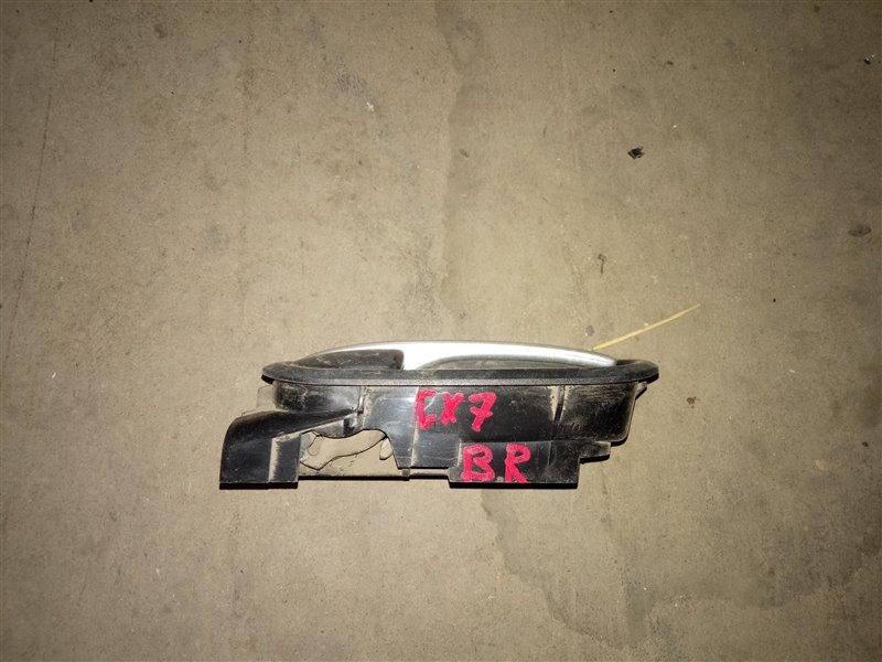 Ручка двери внутренняя Mazda Cx-7 ER L3-VDT 2008 (б/у)