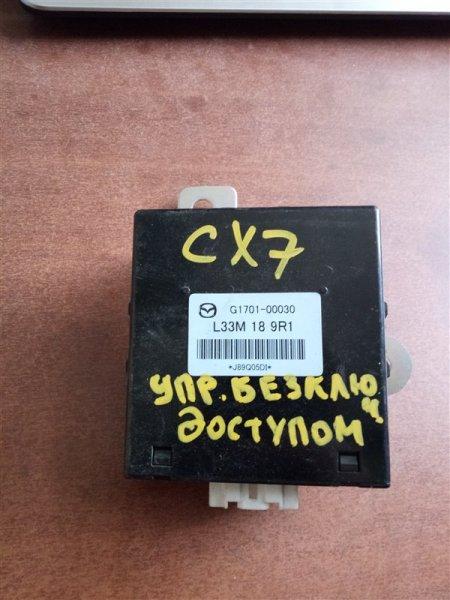 Блок управления бесключевого доступа Mazda Cx-7 ER L3-VDT 2008 (б/у)