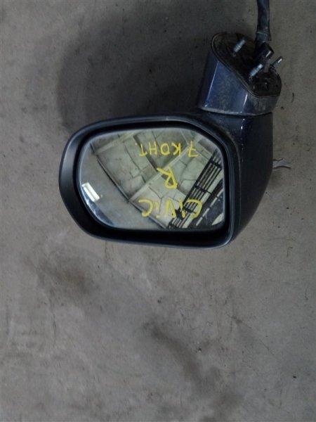 Зеркало Honda Civic FD1 R18A1 2006 правое (б/у)