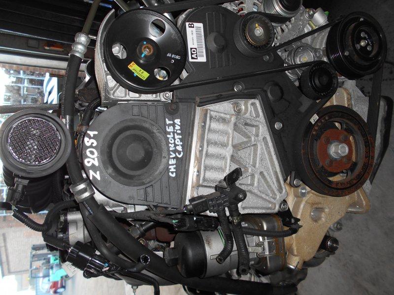 Двигатель Chevrolet Captiva C100 Z20S1 2011 (б/у)