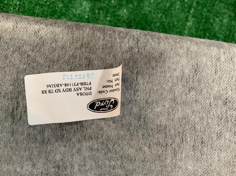 Обшивка багажника Ford Fiesta MK6 HXJE 2017 задняя правая (б/у)