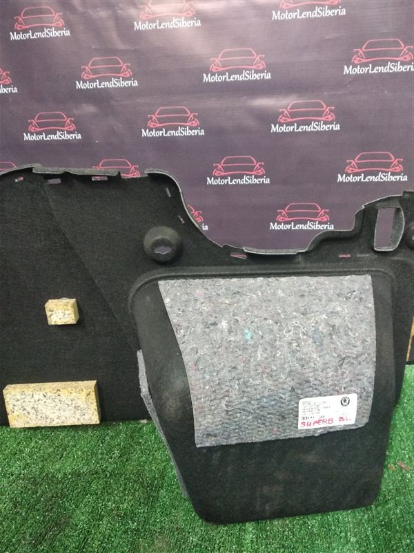 Обшивка багажника Skoda Superb 3T CDAB 2010 задняя левая (б/у)