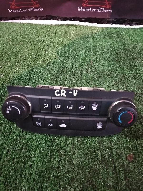 Блок управления климат-контролем Honda Cr-V RE3 K24Z6 2011 (б/у)