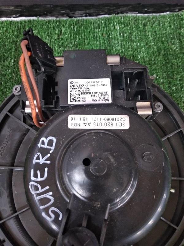 Мотор печки Skoda Superb 3T CDAB 2010 (б/у)