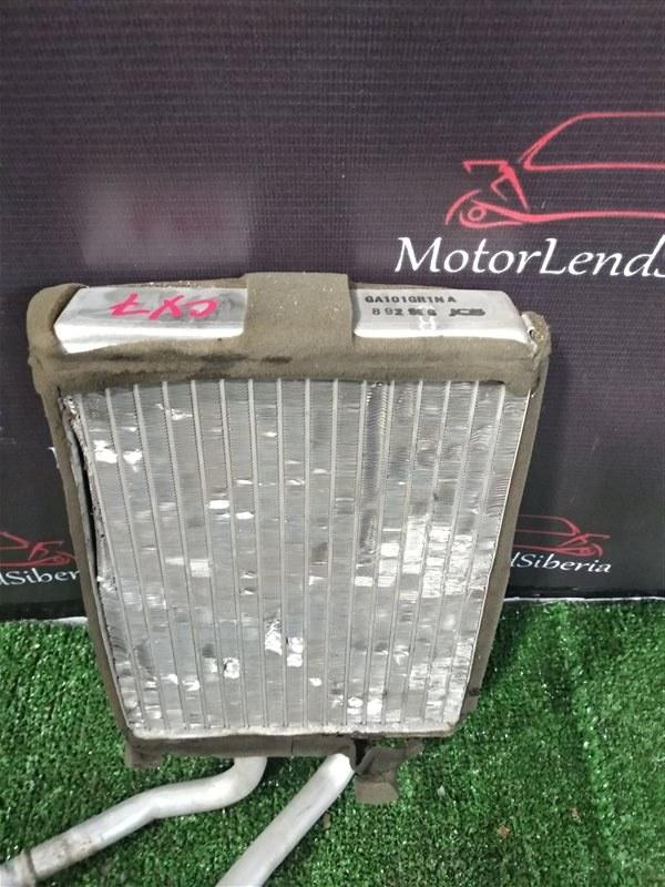 Радиатор печки Mazda Cx-7 ER L3-VDT 2008 (б/у)
