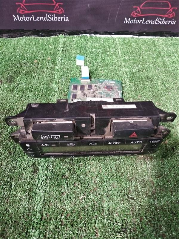 Блок управления климат-контролем Toyota Hilux Pick Up KUN25L 2KD-FTV 2012 (б/у)