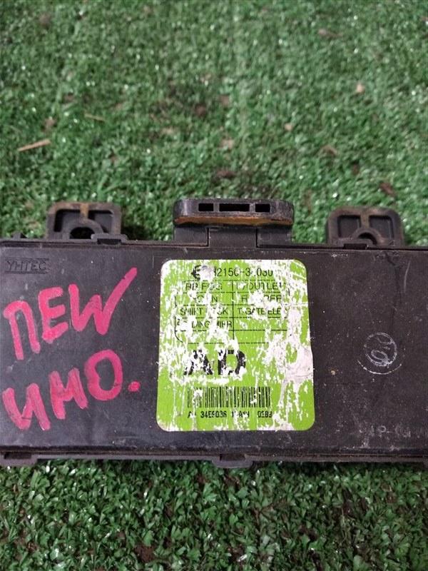 Блок управления иммобилайзером Ssangyong Actyon New CK D20DTF 2012 (б/у)