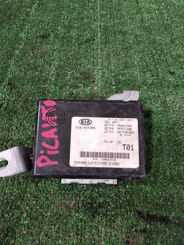 Блок управления центральным замком Kia Picanto TA G3LA 2012 (б/у)