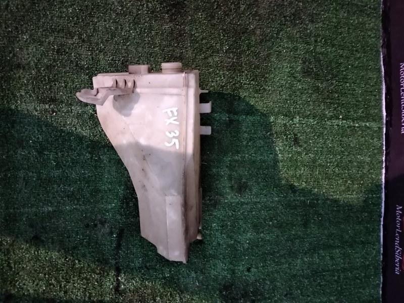 Бачок расширительный Infiniti Fx45 S50 VK45DE 2005 (б/у)