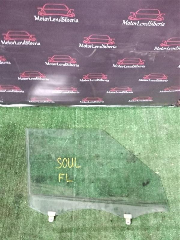 Стекло Kia Soul AM G4FC 2009 переднее левое (б/у)