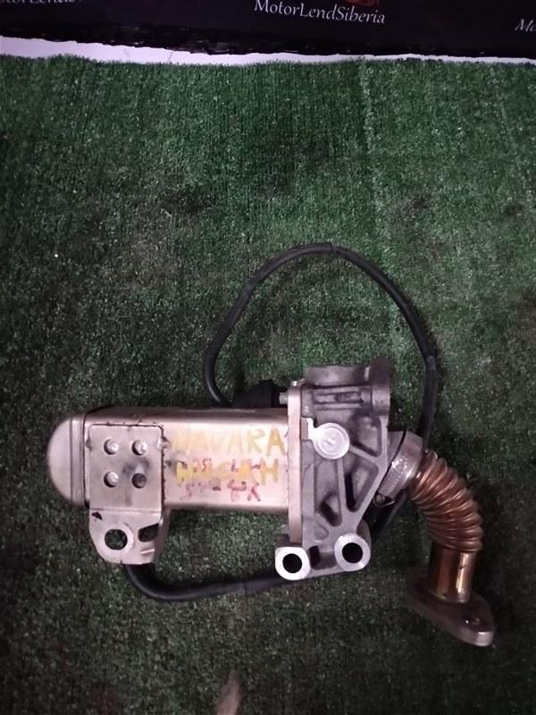 Радиатор egr Nissan Navara D40 YD25DDTI 2013 (б/у)