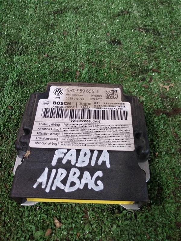 Блок управления аирбаг Skoda Fabia 5J2 CGGA 2010 (б/у)