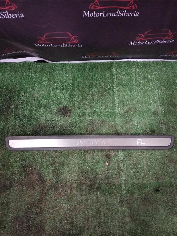 Пластиковая накладка на порог Toyota Avensis ZRT271 3ZR-FAE 2009 передняя левая (б/у)