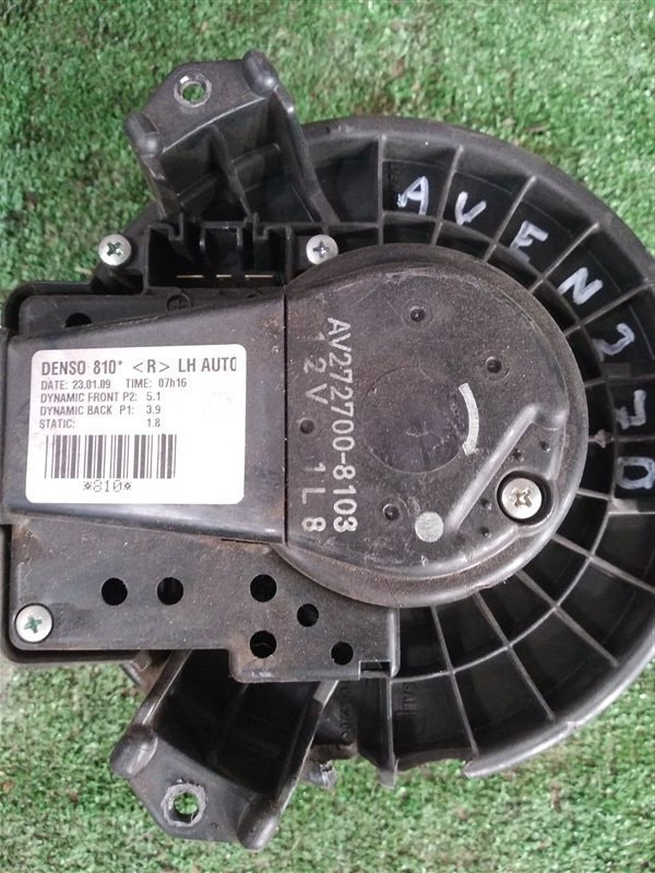 Мотор печки Toyota Avensis ZRT271 3ZR-FAE 2009 (б/у)