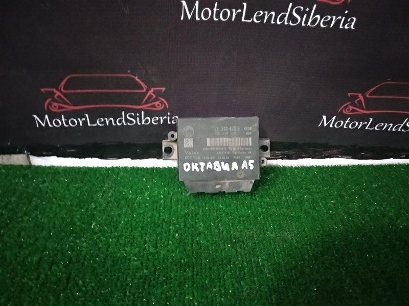 Блок управления парктроником Skoda Octavia A5 CAXA 2009 (б/у)