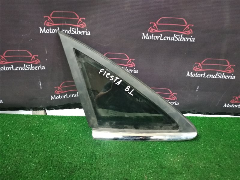 Форточка Ford Fiesta MK6 HXJE 2017 задняя левая (б/у)