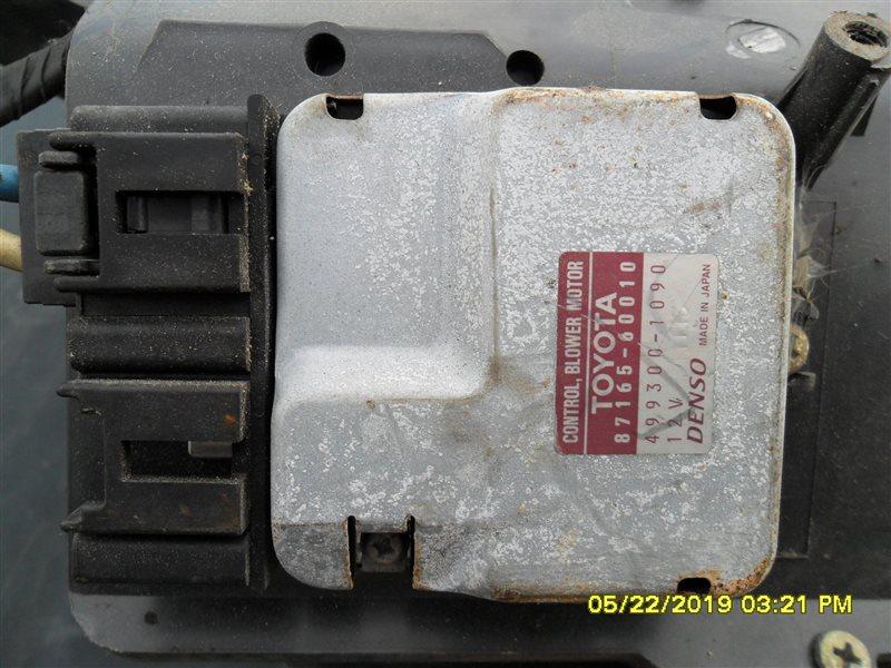 Реостат Toyota Land Cruiser (б/у)