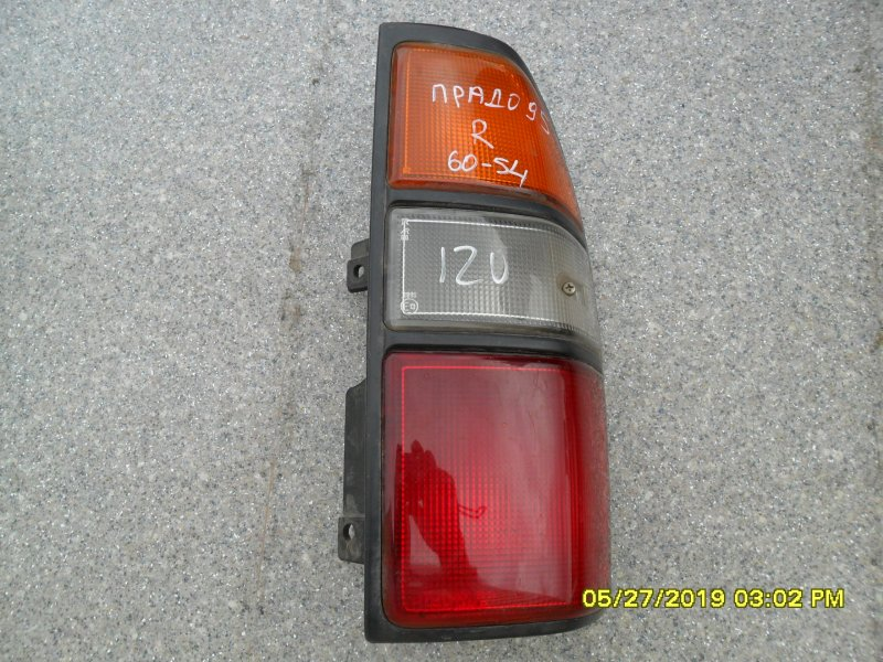Стоп Toyota Land Cruiser KZJ95 правый (б/у)