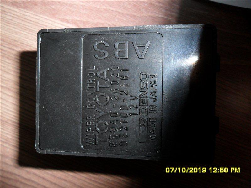 Блок управления стеклоочистителем Toyota Hiace KZH 116 1KZ (б/у)