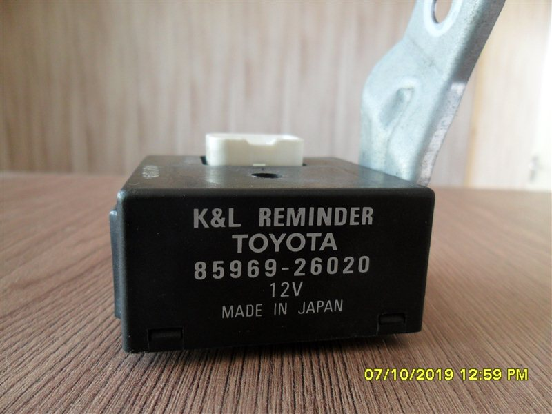 Блок управления Toyota Hiace KZH 116 1KZ (б/у)