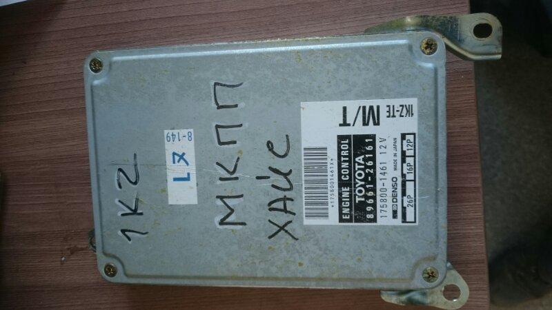 Блок efi Toyota Hiace KZH 116 1KZ (б/у)